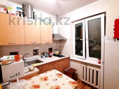 1-комнатная квартира, 36 м², 4/4 этаж, Аносова за 13 млн 〒 в Алматы, Алмалинский р-н — фото 2
