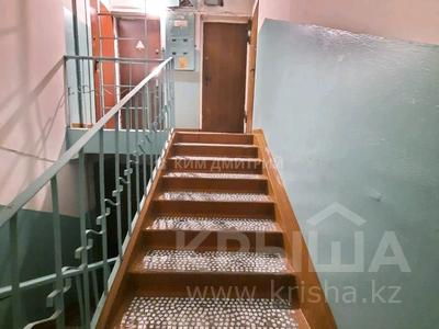 1-комнатная квартира, 36 м², 4/4 этаж, Аносова за 13 млн 〒 в Алматы, Алмалинский р-н — фото 5