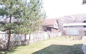 3-комнатный дом, 200 м², 11 сот., мкр Ремизовка, Цветочная 16 за 130.5 млн 〒 в Алматы, Бостандыкский р-н