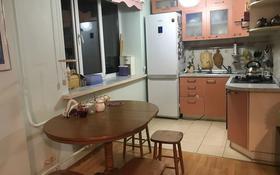 4-комнатная квартира, 100 м², 4/5 этаж помесячно, мкр Коктем-1, Маркова 13 за 270 000 〒 в Алматы, Бостандыкский р-н
