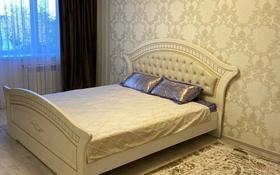 1-комнатная квартира, 40 м², 3/9 этаж посуточно, Назарбаева за 12 000 〒 в Талдыкоргане
