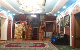 7-комнатный дом посуточно, 390 м², мкр Кунгей 300 за 50 000 〒 в Караганде, Казыбек би р-н