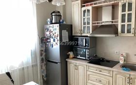 2-комнатная квартира, 70 м² помесячно, Иманова 17 за 140 000 〒 в Нур-Султане (Астана), р-н Байконур