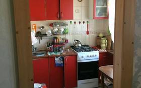 3-комнатная квартира, 57 м², 4/4 этаж, улица Розыбакиева — Тимирязева за 22.5 млн 〒 в Алматы, Бостандыкский р-н