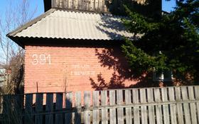 Дача с участком в 6 сот., 10 улица 391 за 2 млн 〒 в Усть-Каменогорске