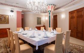 Ресторан за 7 000 〒 в Нур-Султане (Астана), Есиль р-н