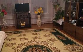 3-комнатный дом, 60 м², 7 сот., Рубежинское за 4.2 млн 〒 в Западно-Казахстанской обл.