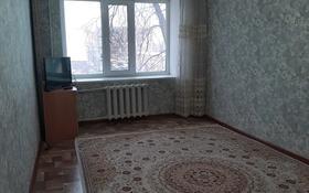 1-комнатная квартира, 36 м², 3/5 этаж, Ряхова 2А — Шерняз за 4.8 млн 〒 в Актобе, Старый город