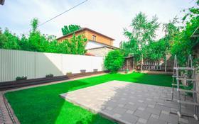 3-комнатный дом, 140 м², 5 сот., Медеуский р-н, мкр Горный Гигант за 93.5 млн 〒 в Алматы, Медеуский р-н