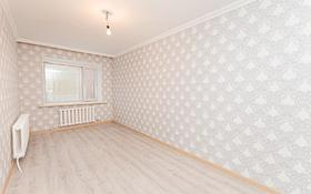 1-комнатная квартира, 42 м², 6/8 этаж, Кудайбердыулы за 13.5 млн 〒 в Нур-Султане (Астана), Алматы р-н