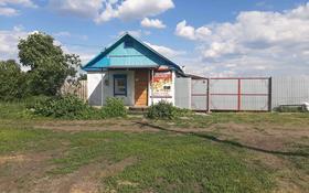 2-комнатный дом, 50 м², 50 сот., Село Архиповка за 2 млн 〒 в Костанайской обл.