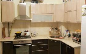 2-комнатная квартира, 57 м², 6/6 этаж, 31Б мкр, 31Б мкр 32/2 за 12 млн 〒 в Актау, 31Б мкр