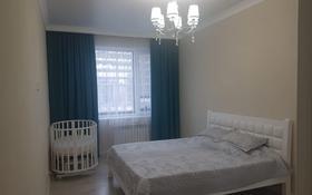 3-комнатная квартира, 100 м², 2/10 этаж, Туран 37/17 за 52 млн 〒 в Нур-Султане (Астана), Есиль р-н
