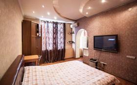 1-комнатная квартира, 2/3 этаж посуточно, Абылай хана — Курмангазы за 8 000 〒 в Алматы, Медеуский р-н