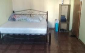 1 комната, 20 м², мкр Тастак-1, Мкр Тастак-1 1б за 45 000 〒 в Алматы, Ауэзовский р-н