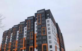3-комнатная квартира, 90 м², 3/9 этаж, Кумисбекова 11 — Джангильдина за 31 млн 〒 в Нур-Султане (Астана), Сарыарка р-н