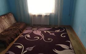 2-комнатная квартира, 55.5 м², 5/5 этаж посуточно, 3 микрорайон 27 за 5 000 〒 в Кульсары