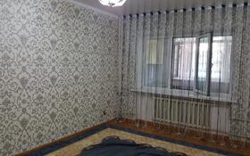 2-комнатная квартира, 52.8 м², 1/5 этаж помесячно, Аль Фараби 44 за 80 000 〒 в Таразе
