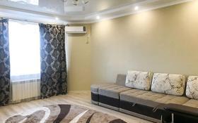 1-комнатная квартира, 55 м², 3/5 этаж посуточно, Батыс 2 9 за 7 000 〒 в Актобе, мкр. Батыс-2