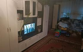 4-комнатный дом, 60 м², 5 сот., Бородина за 11.6 млн 〒 в Костанае