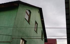 6-комнатный дом, 200 м², 8 сот., Шиели за 33 млн 〒 в Коянкусе