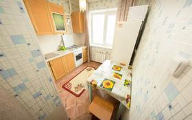 1-комнатная квартира, 33 м², 1/5 этаж посуточно, Мира 107 — Интернациональная за 6 500 〒 в Петропавловске