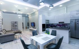 3-комнатная квартира, 153 м², 4/5 этаж, Дружбы народов 2 за 60 млн 〒 в Усть-Каменогорске