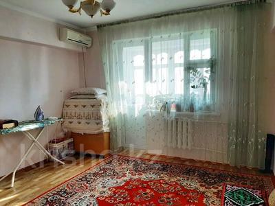 4-комнатная квартира, 106 м², 2/5 этаж, 12 микрорайон 2 за 23 млн 〒 в Таразе — фото 13