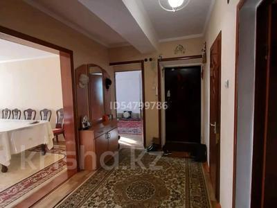 4-комнатная квартира, 106 м², 2/5 этаж, 12 микрорайон 2 за 23 млн 〒 в Таразе — фото 15