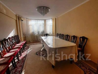 4-комнатная квартира, 106 м², 2/5 этаж, 12 микрорайон 2 за 23 млн 〒 в Таразе — фото 3