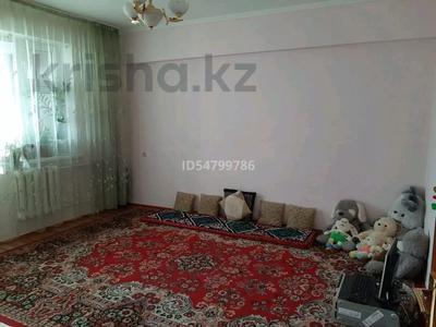 4-комнатная квартира, 106 м², 2/5 этаж, 12 микрорайон 2 за 23 млн 〒 в Таразе — фото 5