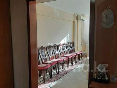 4-комнатная квартира, 106 м², 2/5 этаж, 12 микрорайон 2 за 23 млн 〒 в Таразе — фото 8