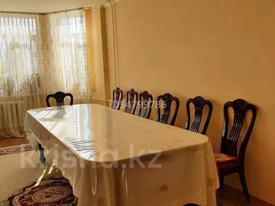 4-комнатная квартира, 106 м², 2/5 этаж, 12 микрорайон 2 за 23 млн 〒 в Таразе — фото 9