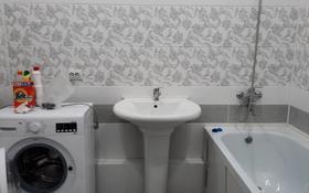 3-комнатная квартира, 89 м², 1/9 этаж помесячно, мкр Кен Дала, Поселок Зачаганск за 120 000 〒