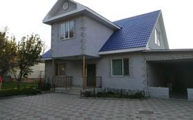 5-комнатный дом, 167 м², 6 сот., мкр Тастыбулак за 47 млн 〒 в Алматы, Наурызбайский р-н