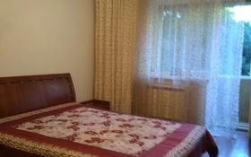 1-комнатная квартира, 34 м², 2/5 этаж, мкр Коктем-3, Байзакова — Байзакова за 18 млн 〒 в Алматы, Бостандыкский р-н