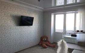 1-комнатная квартира, 44.9 м², 7/9 этаж, мкр Кадыра Мырза-Али 11/1 за 13.5 млн 〒 в Уральске, мкр Кадыра Мырза-Али