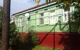 5-комнатный дом, 105 м², 4 сот., Фрунзе 11 — Покатилова за 14 млн 〒 в Уральске