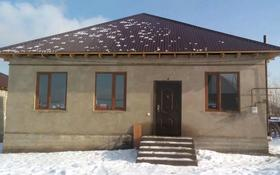 2-комнатный дом, 70 м², 5 сот., Булакты за 12.5 млн 〒 в Каскелене