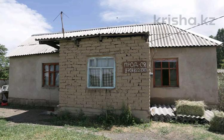 Участок 24 сотки, Конаева 28 — Момбаева за 9 млн 〒 в Таразе
