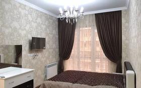 1-комнатная квартира, 41 м², 5/10 этаж посуточно, 18 мкр. 78А — Еримбетова за 9 000 〒 в Шымкенте, Енбекшинский р-н