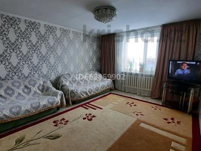 5-комнатный дом, 210 м², 10 сот., улица Тауелсиздик 12 — Богенбая за 24 млн 〒 в Талапкере