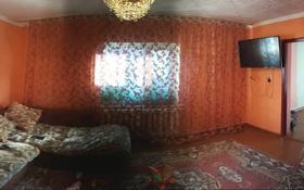 3-комнатный дом, 90 м², 7 сот., Озеленитель 31 за 4.5 млн 〒 в Усть-Каменогорске