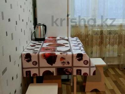 1-комнатная квартира, 32 м², 5/5 этаж посуточно, 6мкр. 33 за 5 000 〒 в Темиртау — фото 4