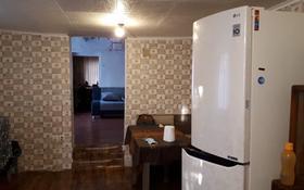 2-комнатный дом помесячно, 35 м², Шацкого 80 за 50 000 〒 в Алматы