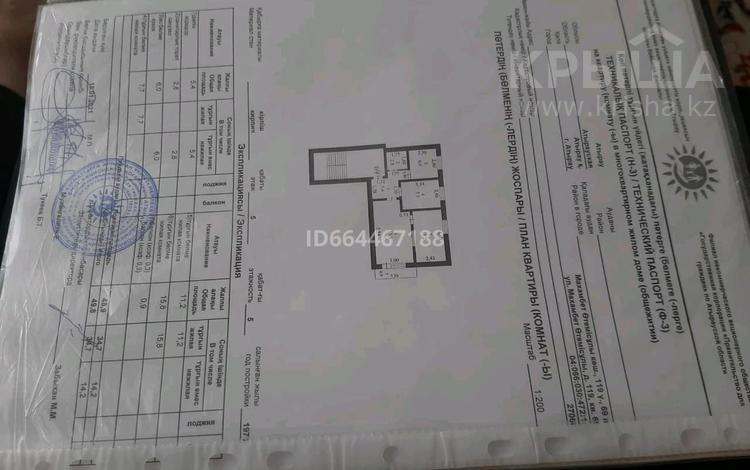 3-комнатная квартира, 49 м², 5/5 этаж, мкр Центральный за 12.5 млн 〒 в Атырау, мкр Центральный
