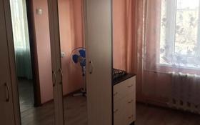 2-комнатная квартира, 45 м², 4/5 этаж посуточно, 3 мкр 23 за 7 000 〒 в Балхаше