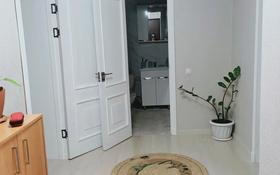 2-комнатная квартира, 61.7 м², 6/9 этаж, Юбилейный 6 — Назарбаева за 19.2 млн 〒 в Костанае