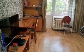 1-комнатная квартира, 44 м², 1/5 этаж помесячно, 5-й микрорайон 12 за 80 000 〒 в Костанае