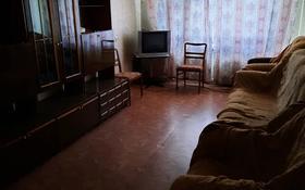 2-комнатная квартира, 45 м², 1/5 этаж помесячно, мкр Новый Город, Бухар жырау 65 за 70 000 〒 в Караганде, Казыбек би р-н